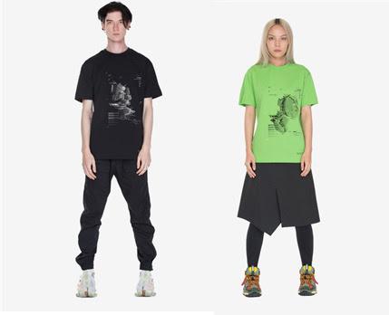 KRAKATAU e Kaspersky lançam coleção limitada de roupas que podem ser customizadas com a sua identidade digital